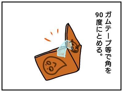 f:id:chiyohapi:20200219061644j:image