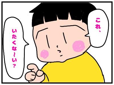 f:id:chiyohapi:20200301090347j:image