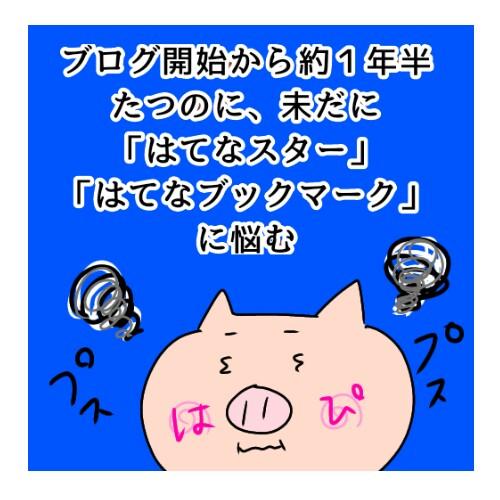 f:id:chiyohapi:20200304062251j:image