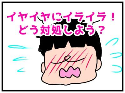 f:id:chiyohapi:20200310064513j:image