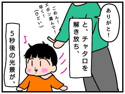 f:id:chiyohapi:20200312060516j:image