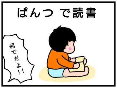 f:id:chiyohapi:20200312060944j:image