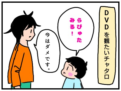f:id:chiyohapi:20200321052358j:image
