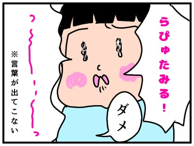 f:id:chiyohapi:20200321052410j:image