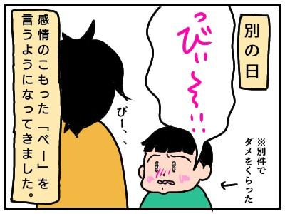 f:id:chiyohapi:20200321052430j:image
