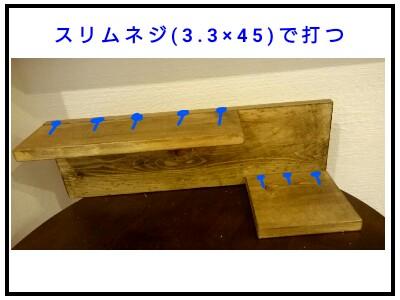 f:id:chiyohapi:20200405055149j:image