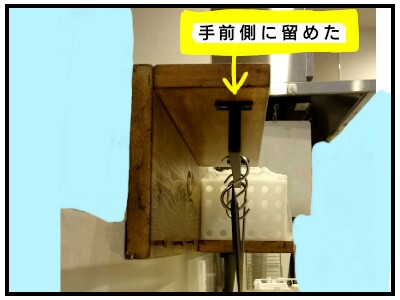 f:id:chiyohapi:20200405055816j:image