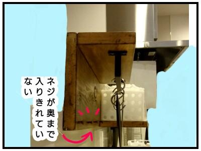f:id:chiyohapi:20200405061149j:image