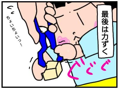 f:id:chiyohapi:20200414163159j:image