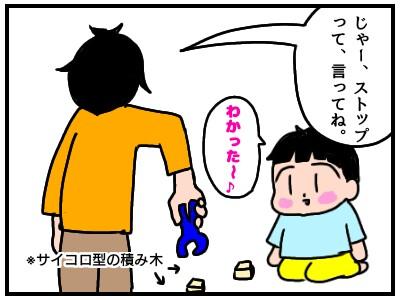 f:id:chiyohapi:20200416045908j:image
