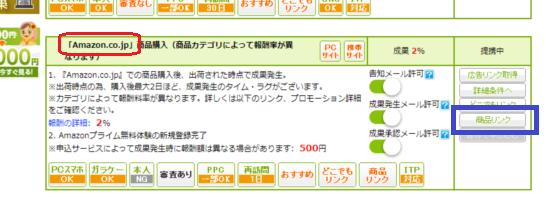 f:id:chiyohapi:20200518052006p:plain