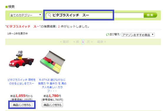 f:id:chiyohapi:20200518054849p:plain