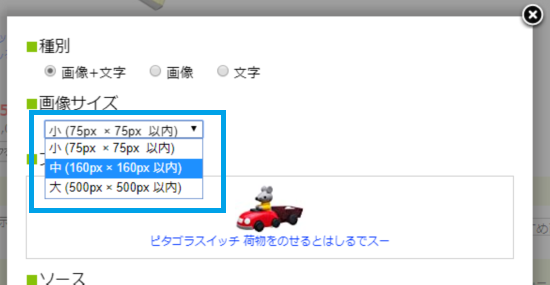 f:id:chiyohapi:20200518055551p:plain