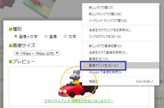 f:id:chiyohapi:20200518055637p:plain