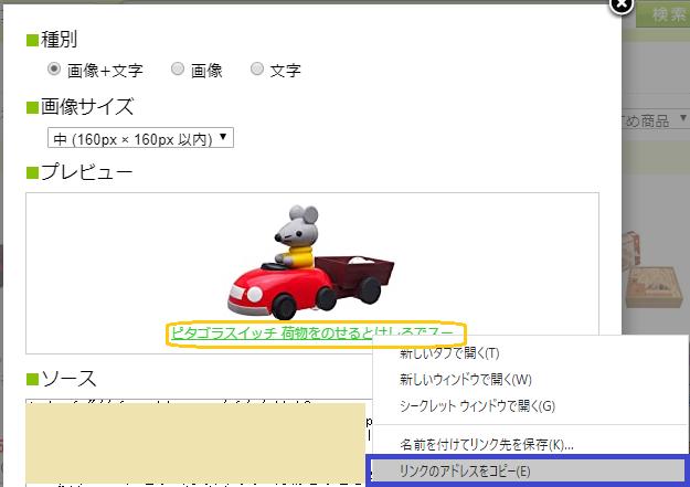 f:id:chiyohapi:20200519050841p:plain