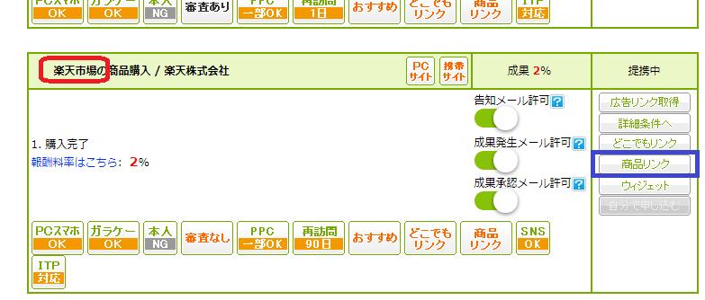 f:id:chiyohapi:20200520051134p:plain