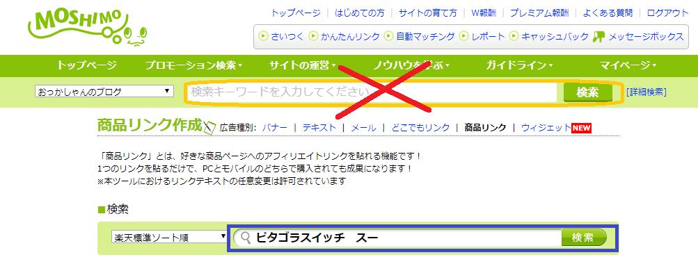 f:id:chiyohapi:20200520052536p:plain