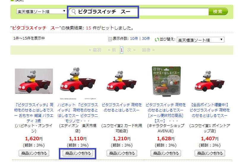 f:id:chiyohapi:20200520052854p:plain