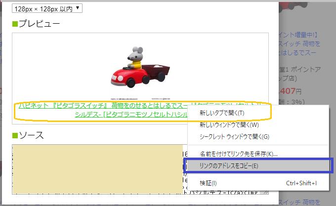 f:id:chiyohapi:20200520053830p:plain