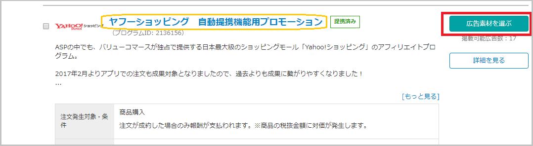 f:id:chiyohapi:20200522042657p:plain