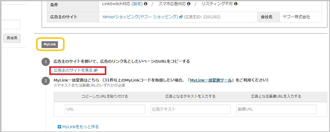 f:id:chiyohapi:20200522042737p:plain