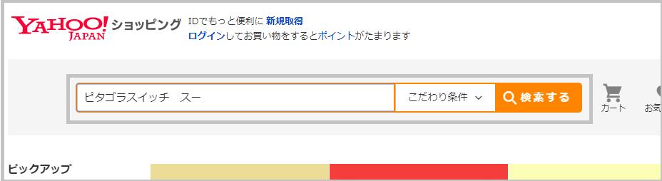 f:id:chiyohapi:20200522042741p:plain