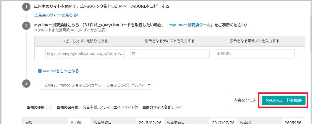 f:id:chiyohapi:20200522042759p:plain