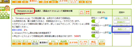 f:id:chiyohapi:20200522043419p:plain