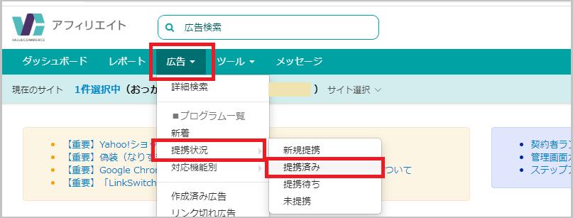 f:id:chiyohapi:20200522044114p:plain