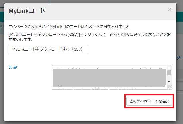 f:id:chiyohapi:20200522054526p:plain