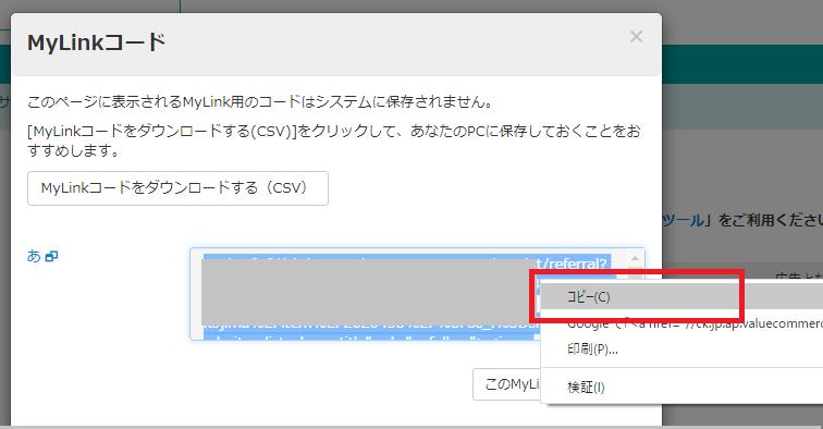 f:id:chiyohapi:20200522054541p:plain