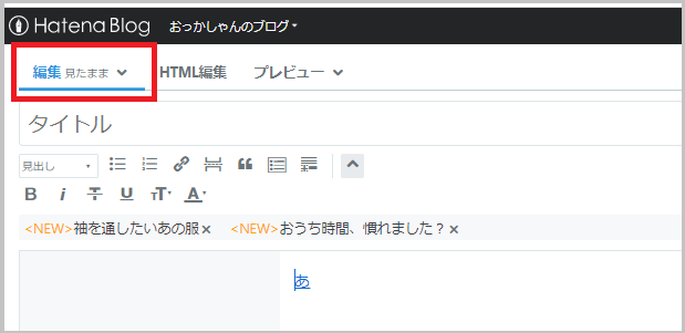 f:id:chiyohapi:20200522055411p:plain