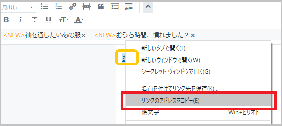 f:id:chiyohapi:20200522055414p:plain
