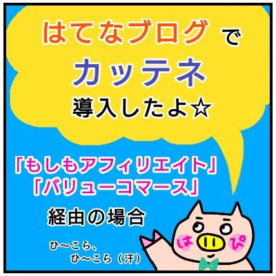 f:id:chiyohapi:20200523170636j:image