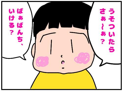 f:id:chiyohapi:20200614055232j:image