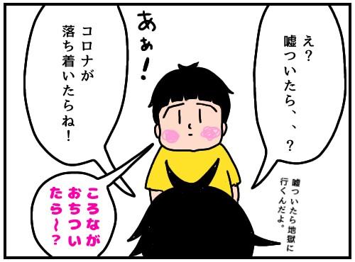 f:id:chiyohapi:20200614055240j:image