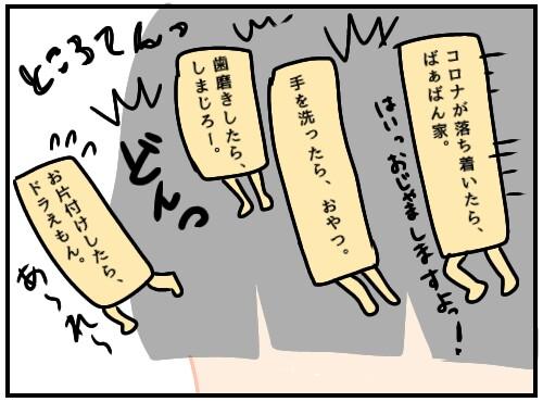 f:id:chiyohapi:20200614055251j:image