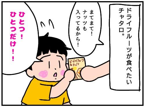 f:id:chiyohapi:20200615163449j:image