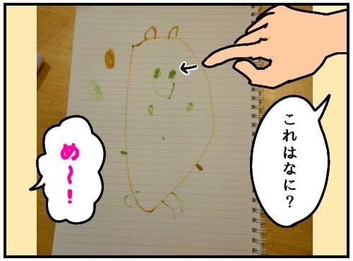 f:id:chiyohapi:20200627050446j:image