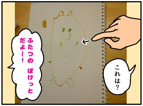 f:id:chiyohapi:20200627050503j:image