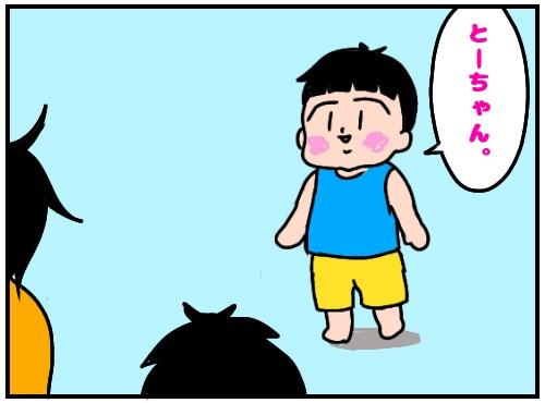 f:id:chiyohapi:20200627050511j:image