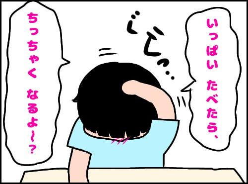 f:id:chiyohapi:20200709060321j:image
