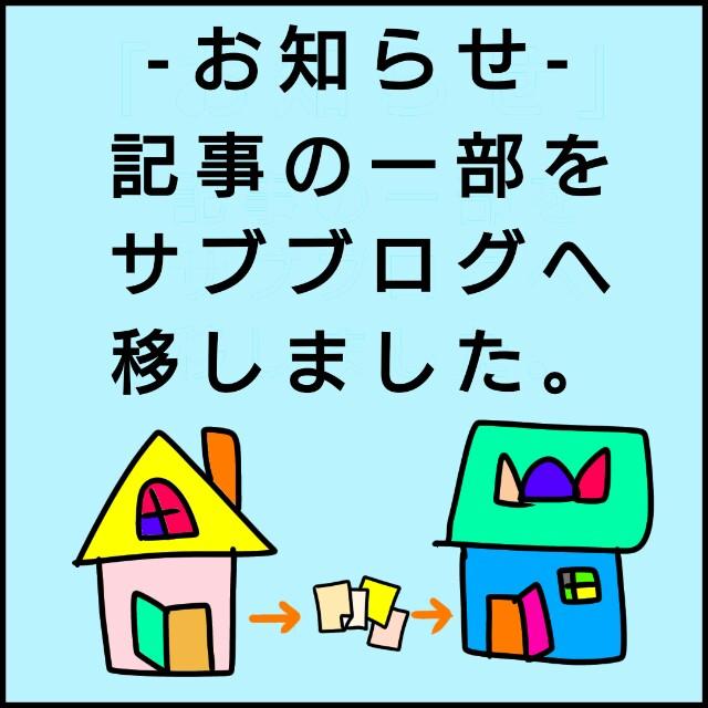 f:id:chiyohapi:20200730051107j:image