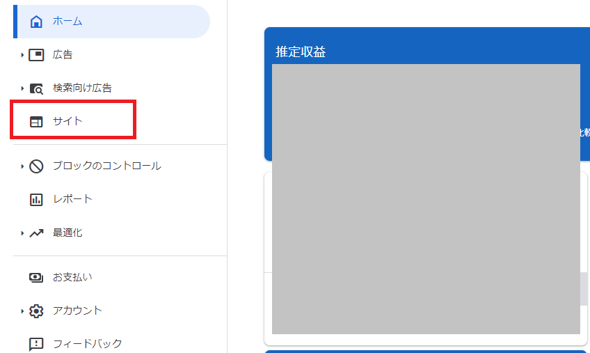 f:id:chiyohapi:20200805050027p:plain