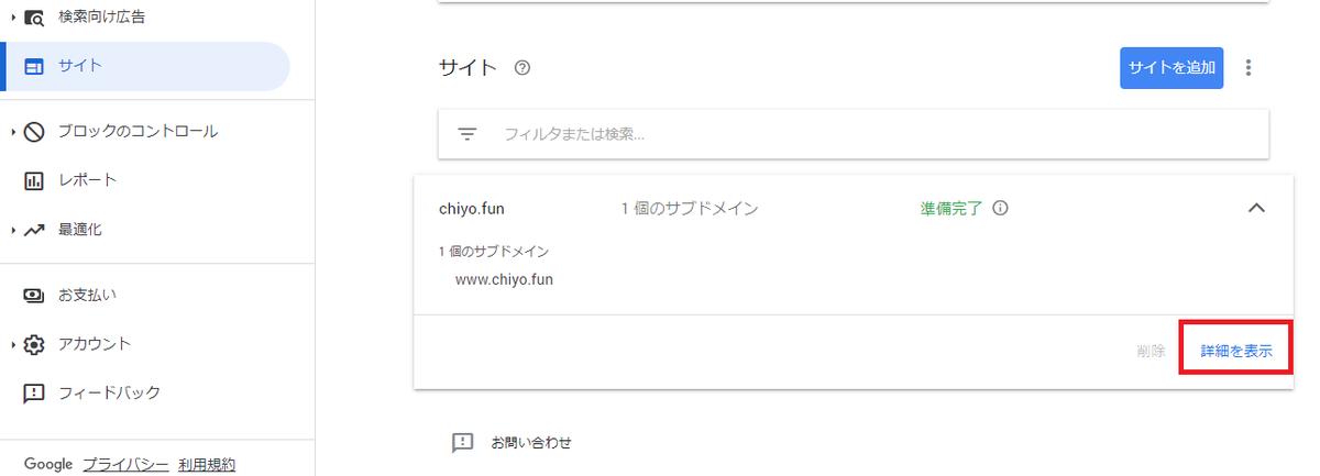 f:id:chiyohapi:20200805050202p:plain