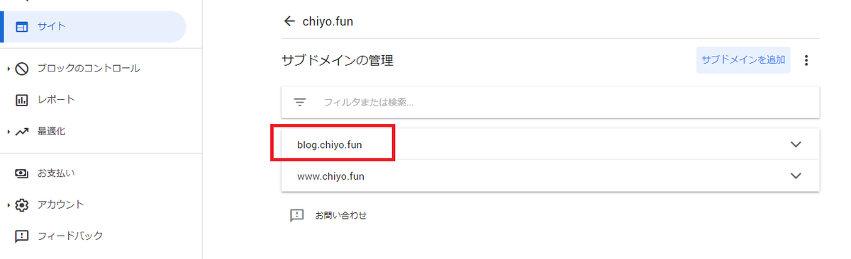 f:id:chiyohapi:20200805050209p:plain