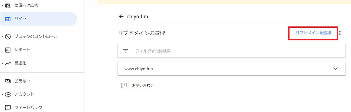 f:id:chiyohapi:20200805050213p:plain
