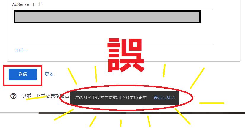 f:id:chiyohapi:20200805054454p:plain