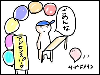 f:id:chiyohapi:20200806061520j:image