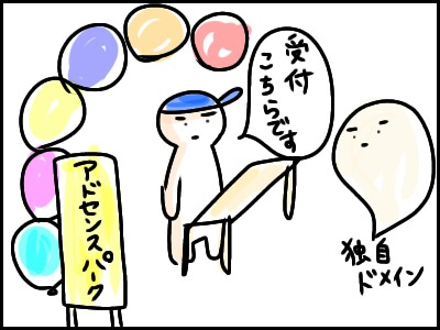 f:id:chiyohapi:20200806061552j:image